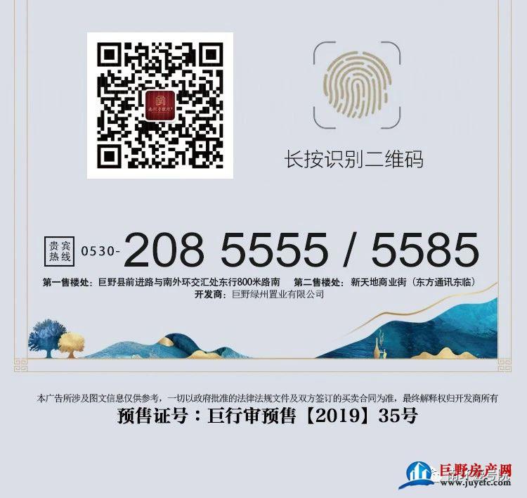 微信图片_20200624201525