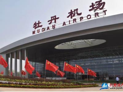 """十一长假,""""菏泽牡丹机场""""成网红打卡点"""
