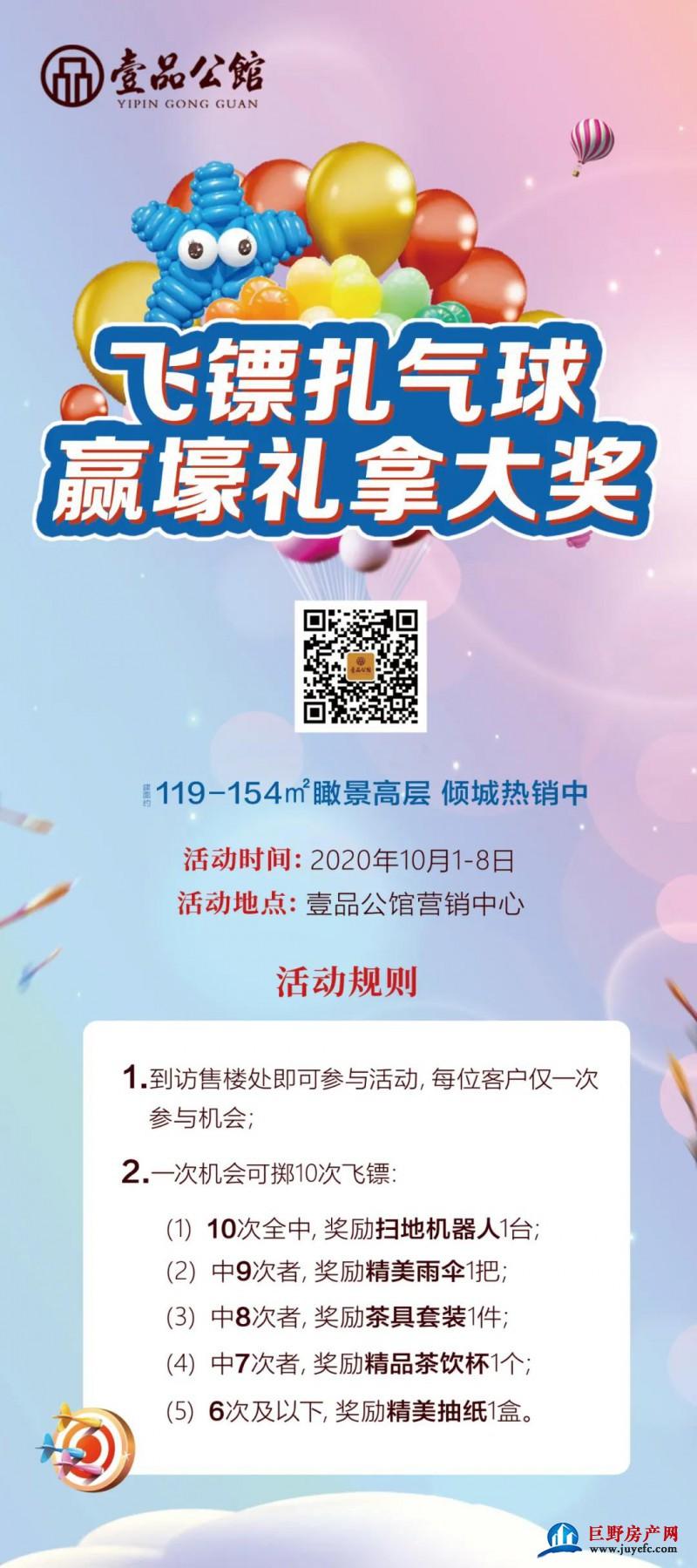 微信图片_20201010151959